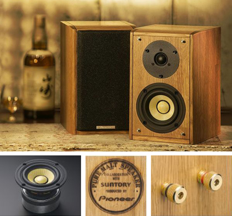 Drunk on the Sound of Music: Pure Malt Speakers from Pioneer Thumbnail